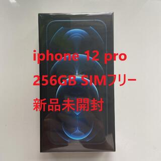 iPhone - iPhone 12 Pro 256GB ブルー SIMフリー 本体 新品未開封