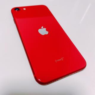 Apple - iPhoneSE 128GB Apple購入 SIMフリー Red