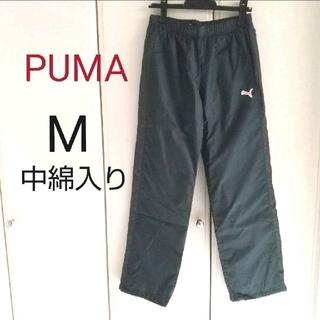 PUMA - プーマ ウインドブレーカー 防寒 パンツ ロゴピンク
