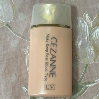 CEZANNE(セザンヌ化粧品) - 【セザンヌ】皮脂テカリ防止下地保湿タイプ