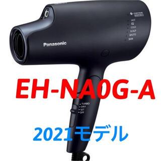 Panasonic - Panasonic EH-NA0G-A ヘアードライヤー ディープネイビー