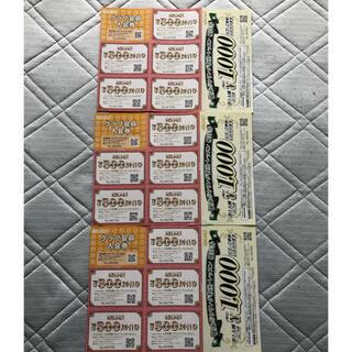 ◆送料無料◆ラウンドワン 株主優待券(ボウリング場)