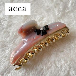 アッカ(acca)のACCA レア★ 限定品 マーブル クリップ 大(バレッタ/ヘアクリップ)