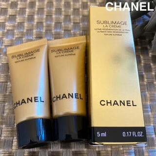 シャネル CHANEL サブリマージュ ラ クレーム N 5mL × 2