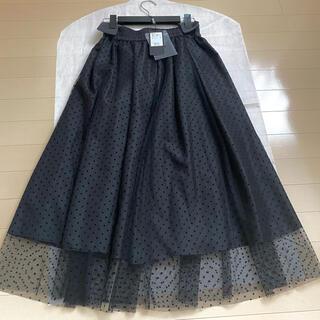 René - 2021年 ルネ スカート 34サイズ