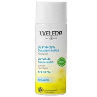 WELEDA - 【新品未使用】ヴェレダ エーデルワイス UVプロテクト 50ml