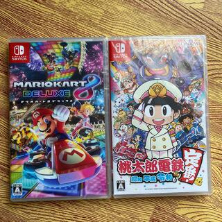 Nintendo Switch - マリオカート8 デラックス 桃太郎電鉄 新品未開封