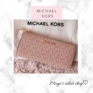 マイケルコース(Michael Kors)のマイケルコースの長財布☆ピンク*新品・正規品*(財布)
