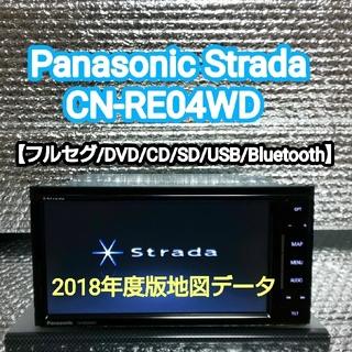 パナソニック(Panasonic)の美品!2018年度版地図データ Panasonic CN-RE04WD SDナビ(カーナビ/カーテレビ)