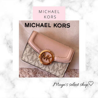 マイケルコース(Michael Kors)のマイケルコースの三つ折り財布☆ピンク*新品・正規品*(財布)