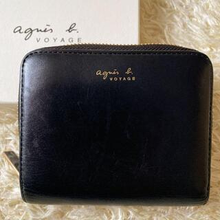 agnes b. - アニエスベー 二つ折り財布 コンパクト ゴールド ロゴ レザー ブラック