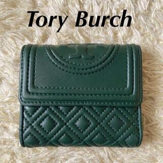 トリーバーチ(Tory Burch)のトリーバーチ 三つ折財布 キルティング フレミング ナッパレザー グリーン(財布)