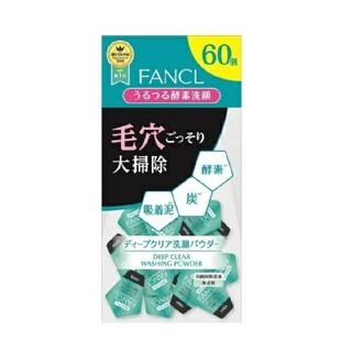 FANCL ディープクリア洗顔パウダー つるつる酵素洗顔 60回分