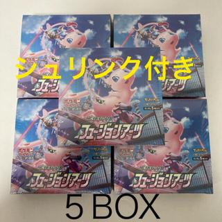 ポケモン - 5box シュリンク付き ポケモンカードゲーム 拡張 フュージョンアーツ BOX