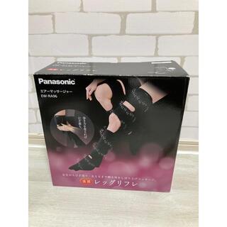 Panasonic - Panasonic パナソニック レッグリフレ EW-RA96
