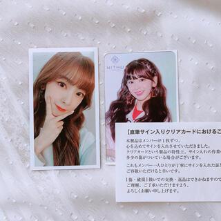 SONY - niziu ミイヒ 直筆サイン入りカード