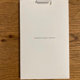 Apple - 【美品】iPad Pro 11インチ 第二世代 スペースグレー WiFiモデル