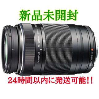 OLYMPUS - 【新品】オリンパスレンズ M.ZUIKO DIGITAL ED 75-300mm