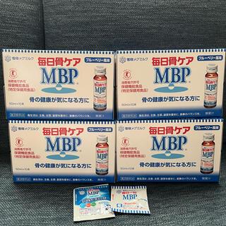 雪印メグミルク - 毎日骨ケアMBP 40本 新品 おまけ付き 雪印メグミルク