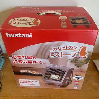 イワタニ(Iwatani)のイワタニ カセットガスストーブ:CB-STV-2(ストーブ/コンロ)