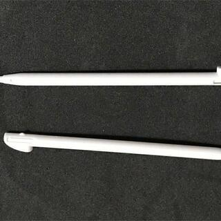 ニンテンドー3DS(ニンテンドー3DS)の3DSLL タッチペン 白 2本セット 新品未使用 互換品(携帯用ゲーム機本体)