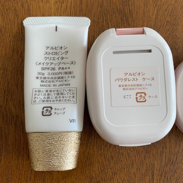 LUNASOL 下地 ファンデーション (8点) コスメ/美容のベースメイク/化粧品(ファンデーション)の商品写真