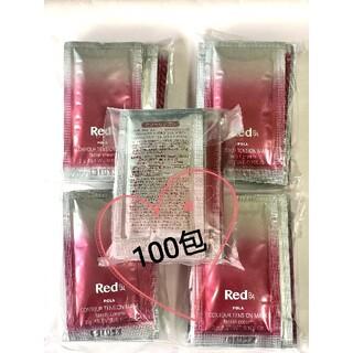ポーラ(POLA)のPOLA Red B.A コントゥアテンションパック3g×100包(フェイスクリーム)