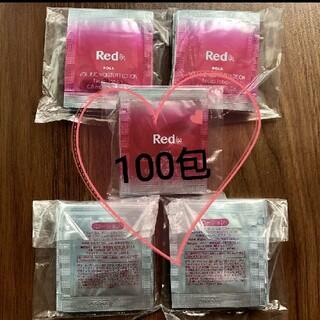 ポーラ(POLA)のPOLA Red BA ローション 0.8ml×100包(化粧水/ローション)