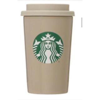 Starbucks Coffee - 【新品・未開封】スタバ ステンレスTOGOカップタンブラーベージュ355ml