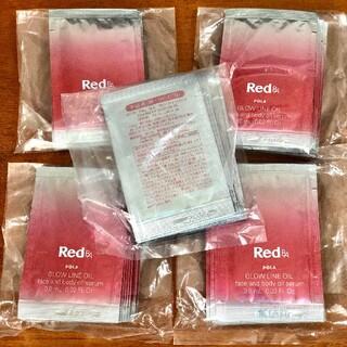ポーラ(POLA)のPOLA RedBA グローラインオイル 50包 (フェイスオイル/バーム)