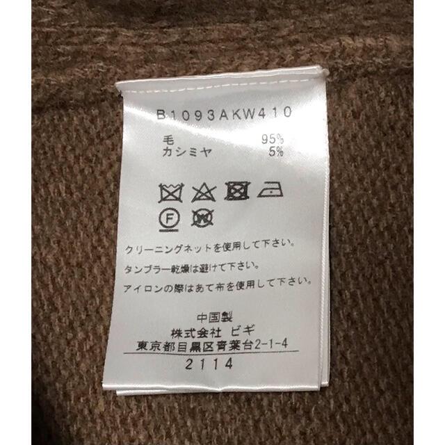 DEUXIEME CLASSE(ドゥーズィエムクラス)の美品☆定価約2,5万 プルミエ アロンディスモン ハイネックニット セーター レディースのトップス(ニット/セーター)の商品写真