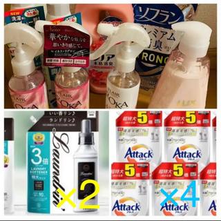 カオウ(花王)の洗剤、柔軟剤、色々まとめ売り(洗剤/柔軟剤)