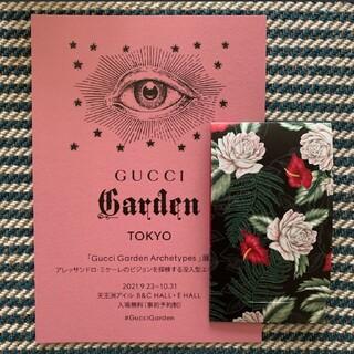 グッチ(Gucci)のGUCCI ノベルティ 竹楊枝 GUCCI Garden TOKYOリーフレット(ノベルティグッズ)