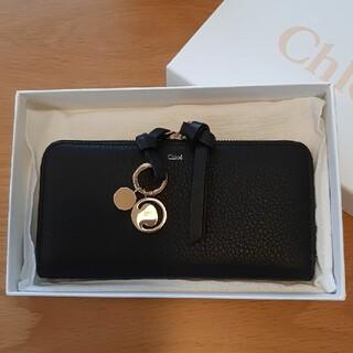 クロエ(Chloe)のChloe クロエ アルファベット 長財布 ラウンドファスナー ブラック(財布)