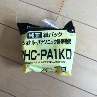 パナソニック(Panasonic)のパナソニック純正紙パック 6枚(日用品/生活雑貨)