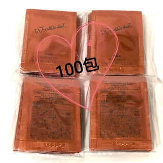 ポーラ(POLA)のPOLAリンクルショットジオセラム 0.5g×100包(美容液)