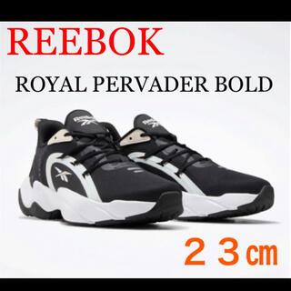 リーボック(Reebok)のREEBOK/ロイヤル [REEBOK ROYAL PERVADER BOLD](スニーカー)