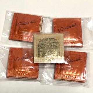 ポーラ(POLA)のPOLAリンクルショットメディカル セラム N 0.2g×50包(美容液)