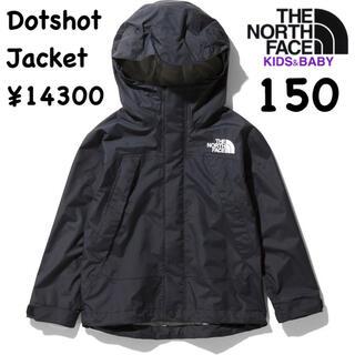 THE NORTH FACE - ザノースフェイス★NPJ61914ドットショットジャケット/キッズ150