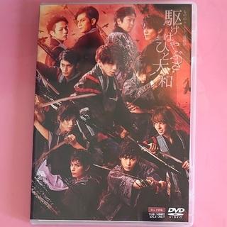 もののふシリーズ 駆けはやぶさひと大和 DVD 荒木宏文
