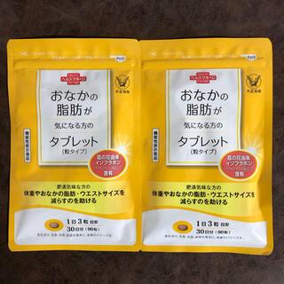 大正製薬 おなかの脂肪が気になる方のタブレット粒タイプ 2袋 (ダイエット食品)