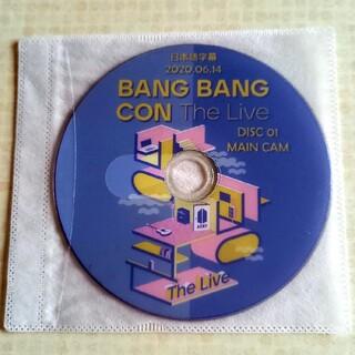 防弾少年団(BTS) - BTS バンバンコン DVD    1枚