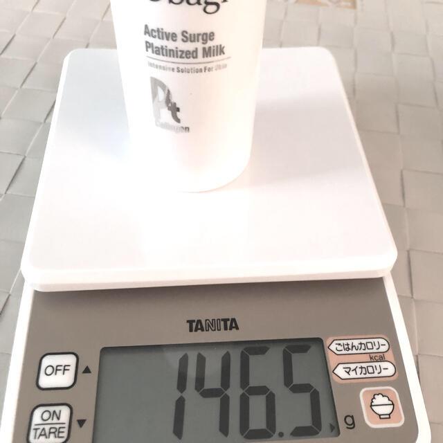 Obagi(オバジ)のオバジ コスメ/美容のスキンケア/基礎化粧品(乳液/ミルク)の商品写真