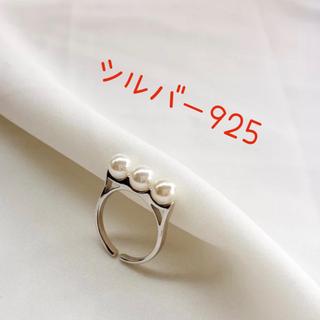 【新品】スリーパール 指輪 シルバー925 高見え 3連パール