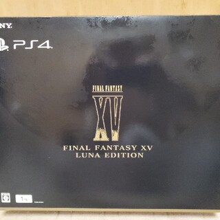 SONY - PlayStation 4 FINAL FANTASY XV LUNA EDIT