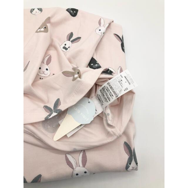 gelato pique(ジェラートピケ)のジェラートピケ うさぎモチーフ ドレス ワンピース 新品未使用タグ付き レディースのルームウェア/パジャマ(ルームウェア)の商品写真