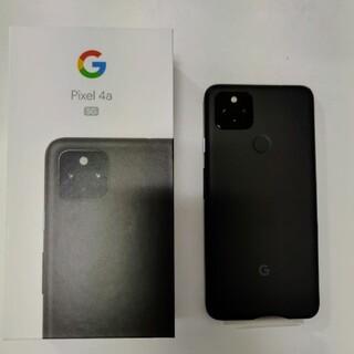 Google Pixel - pixel 4a 5G 9/26のみ