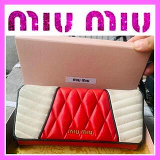 miumiu - 希少■大丸購入■miumiu ミュウミュウ 財布 ラムスキン 本革レザー 限定