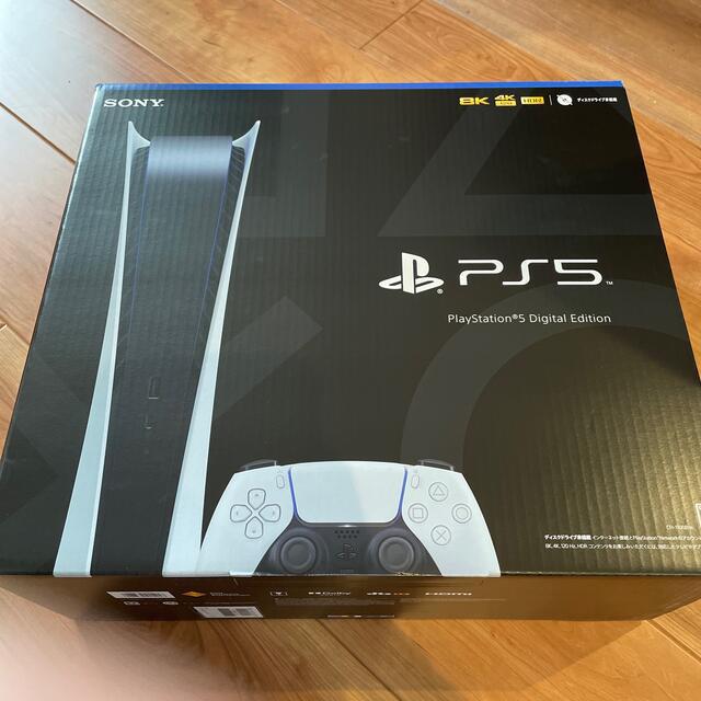 【3年延長保証有】SONY PlayStation5 CFI-1100B01 エンタメ/ホビーのゲームソフト/ゲーム機本体(家庭用ゲーム機本体)の商品写真