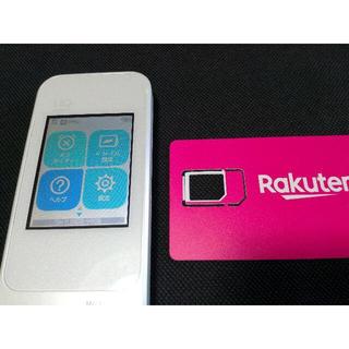 HUAWEI - Speed Wi-Fi NEXT W04(RakutenUN-LIMIT専用)